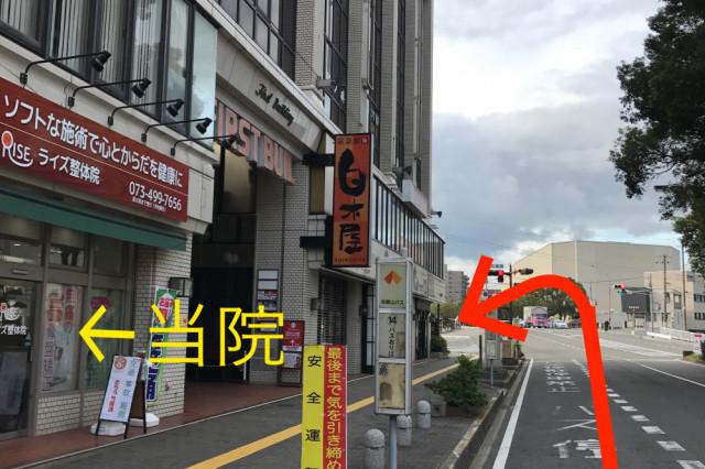 当院を左に見ながら30mほど進んだ所の信号をビルの裏側に回るように左折