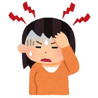 緊張型頭痛の女性のイラスト