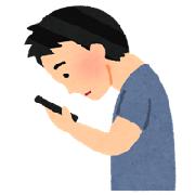 スマホをする男性のイラスト
