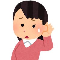 難聴のイラスト