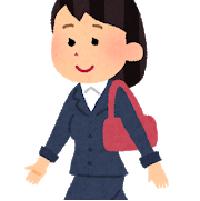 鞄を持って歩く女性のイラスト