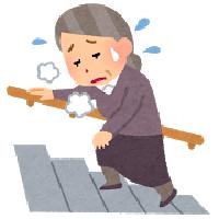 階段を上る老人のイラスト