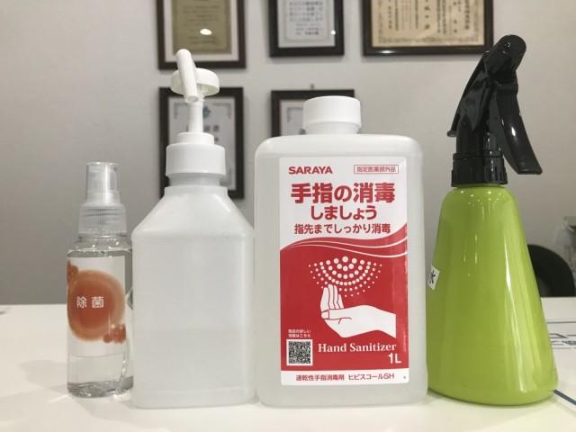 消毒液の写真